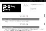 Fine Killing Library: Latest 5 days